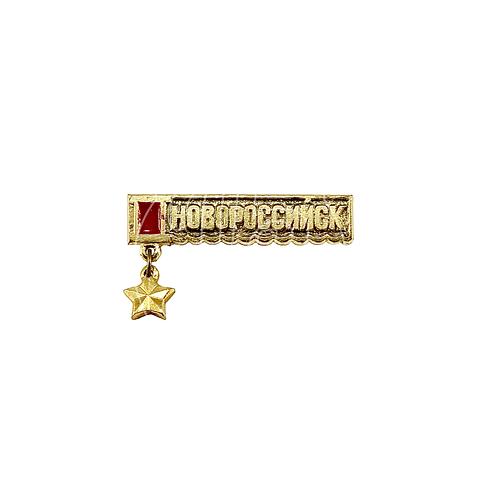 """Pin Soviético """"Novorosíisk"""""""