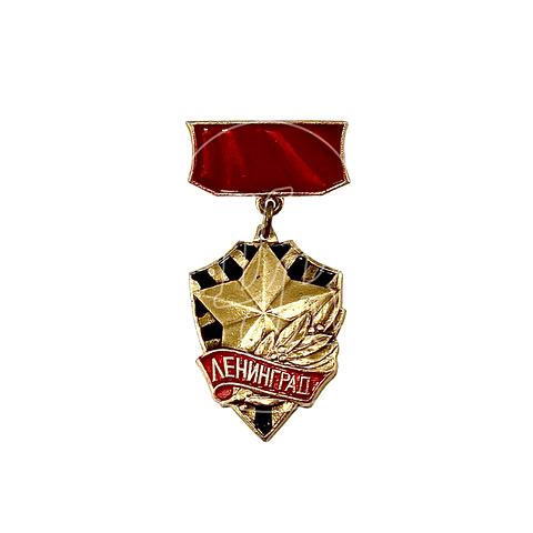 """Pin Soviético """"Leningrado"""""""