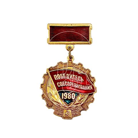 """Pin Soviético """"Ganador de la competición socialista"""""""