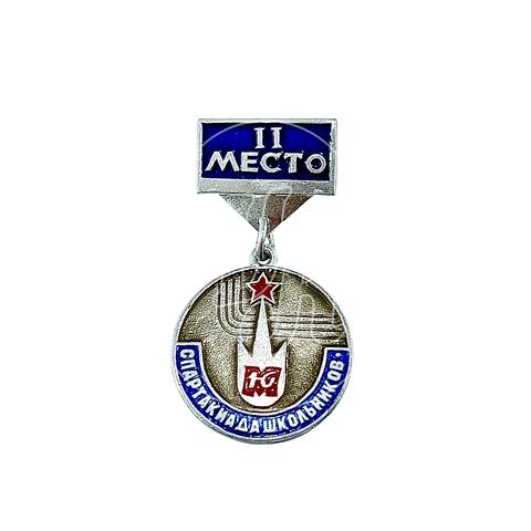 "Pin Soviético ""Espartaquiada"""