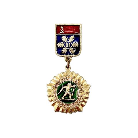 "Pin Soviético ""Deportes"""