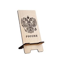 Porta celular con escudo de Rusia