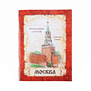 """Bloc de notas """"Moscú"""""""