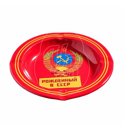 "Cenicero ""URSS"""
