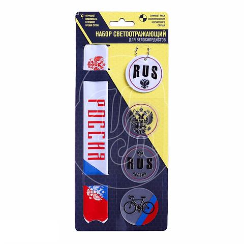 Kit para ciclistas