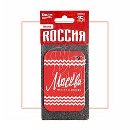 """Aromatizador para carro """"Moscú"""""""