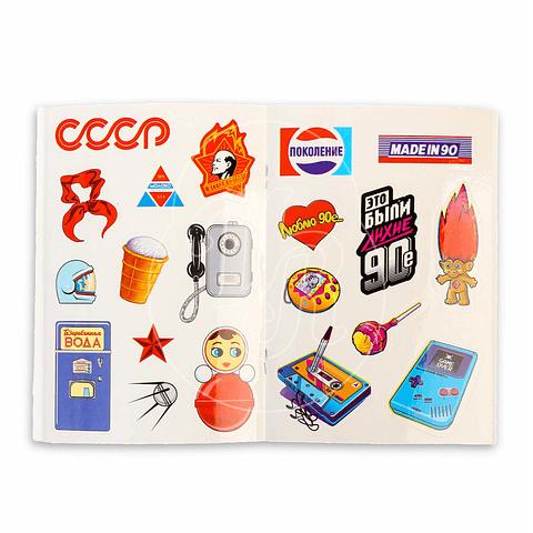 Albúm con stickers