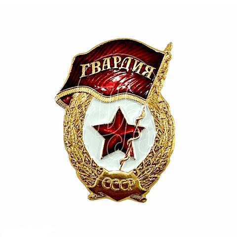 """Pin soviético """"Guardia"""""""