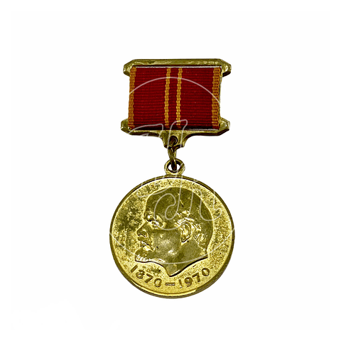 """Pin soviético """"Lenin"""""""