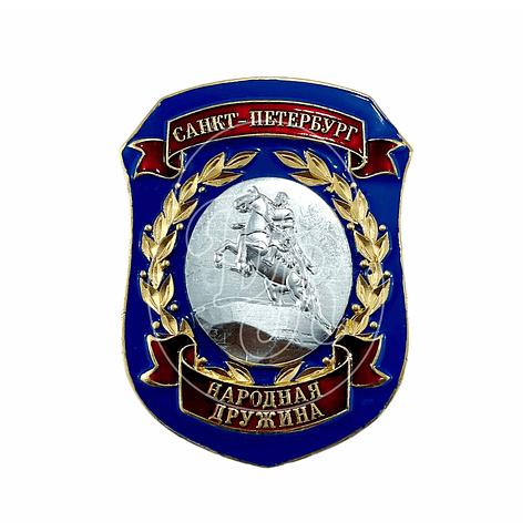 "Placa ""San Petersburgo"""