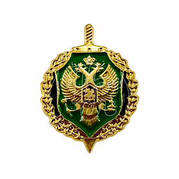 "Pin ruso ""FSB"" verde"
