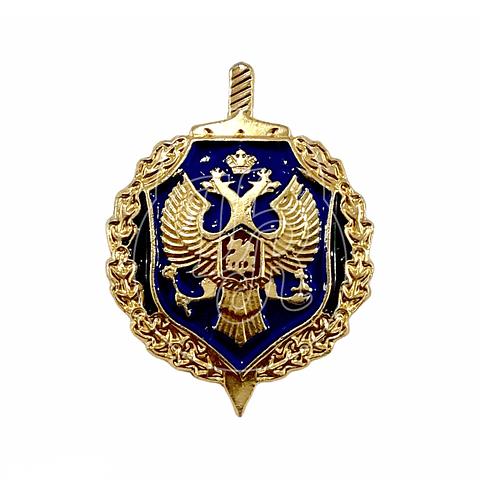 """Pin ruso """"FSB"""" azul"""