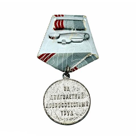 """Medalla """"Trabajador Veterano"""""""