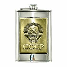 Licorera con escudo soviético