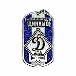 """Colgante chapa """"Dinamo"""""""