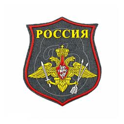 """Parche """"Rusia"""""""