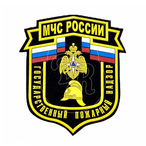 """Parche """"Ministerio de Situaciones de Emergencias de Rusia"""""""