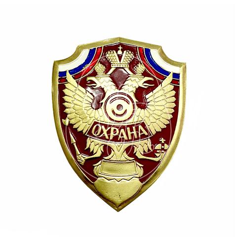 """Placa """"Seguridad"""""""