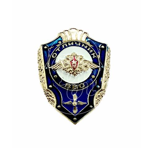 """Pin soviético """"Excelente soldado de las Fuerzas Aéreas Militares"""""""