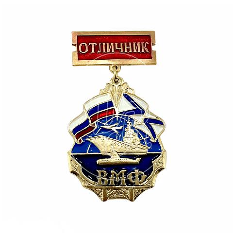 "Pin soviético ""Excelente Marino"""