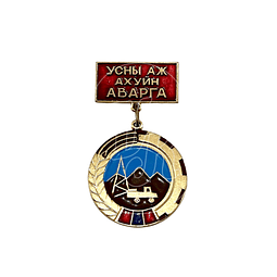 Pin Soviético Kazajistán