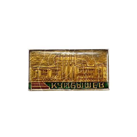 """Pin soviético """"Kuibyshev"""""""