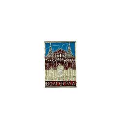 """Pin Soviético """"Volgogrado"""""""