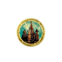 "Pin Soviético ""Moscú"""