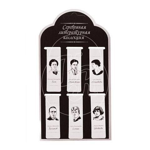 """Separadores magnéticos """"La Edad de Plata de la literatura rusa"""""""
