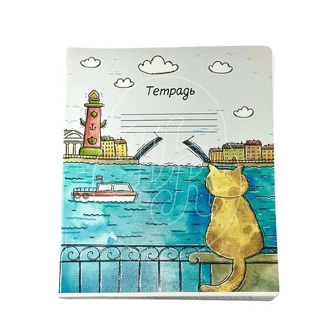 """Cuaderno """"San Petersburgo"""""""