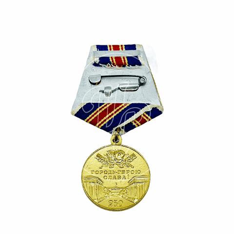 """Medalla """"250 años de Leningrado"""""""
