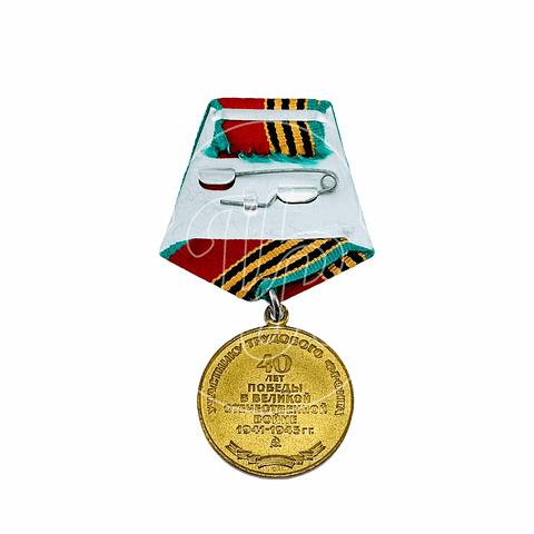 """Medalla """"40 años de la Victoria"""""""