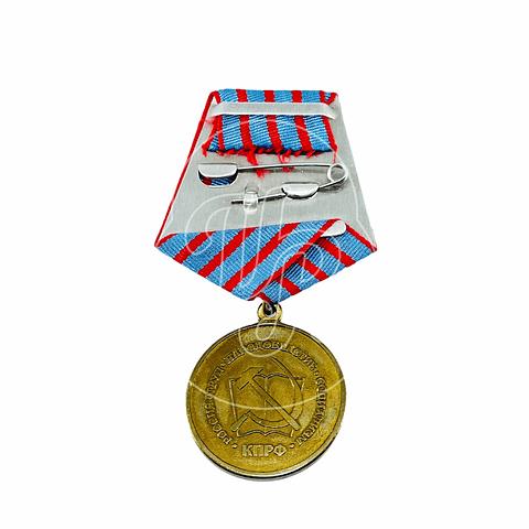 Medalla Mariscal de Aviación Pokryshkin
