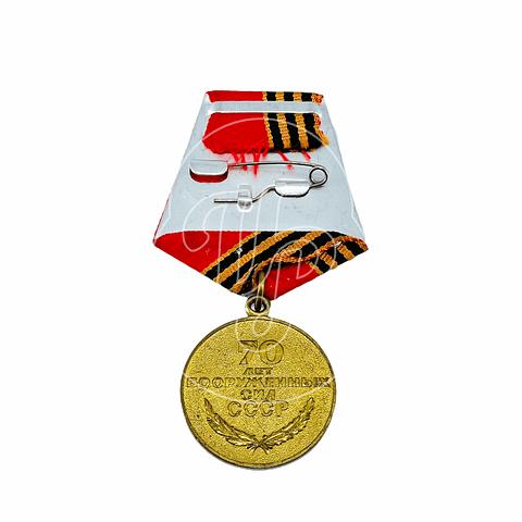 """Medalla """"70 años"""""""