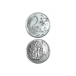Moneda 2 Rublos 2017