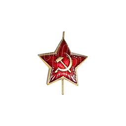Pin Militar Ejército Rojo