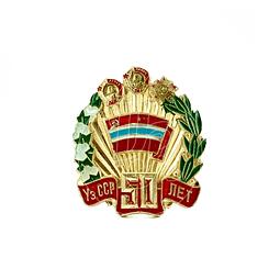 Pin Soviético Uzbekistán