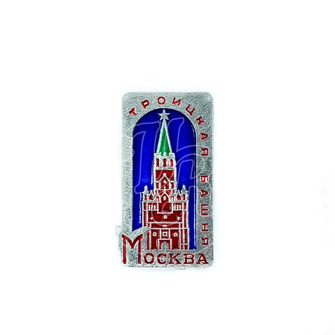"""Pin Soviético """"Kremlin. Torre Troitskaya"""""""