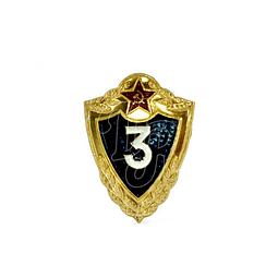 "Pin Soviético ""3"""