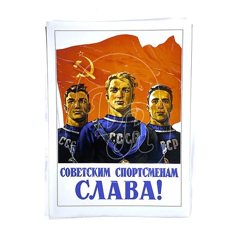 Afiche Soviético Deportistas
