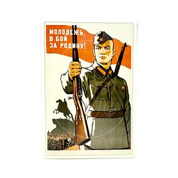 Afiche Soviético Jóvenes