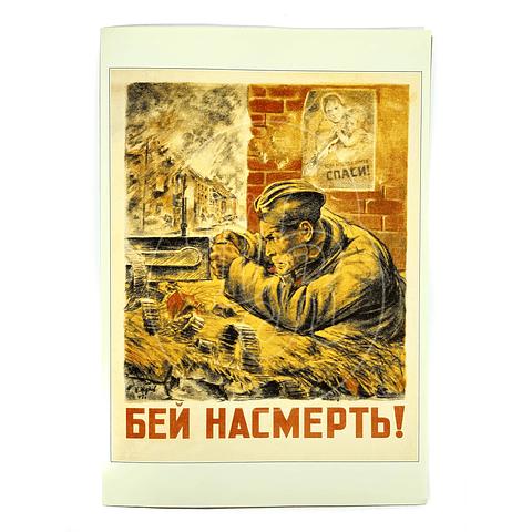Afiche Soviético Pelea