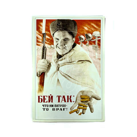 Afiche Soviético Dispara