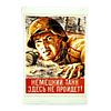 Afiche Soviético Tanque