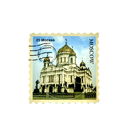 """Imán """"Catedral de Cristo Salvador"""""""