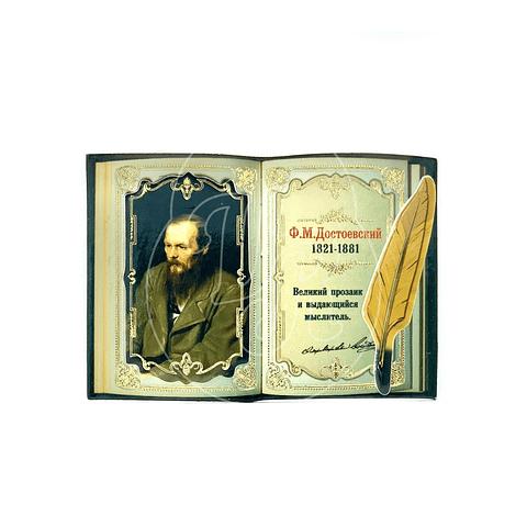 "Imán ""Fiodor Dostoievski"""