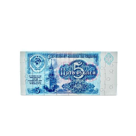 """Imán """"5 rublos soviéticos"""""""