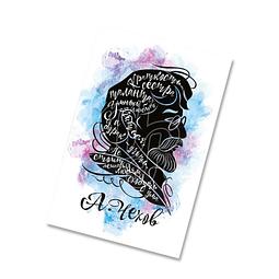 "Tarjeta Postal ""Anton Chekhov"""