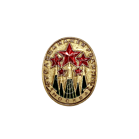 "Pin Soviétrico ""Moscú"""