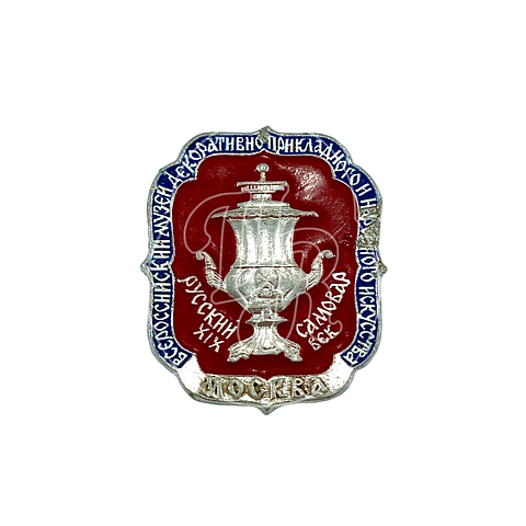 "Pin Soviético ""Samovar Ruso"""